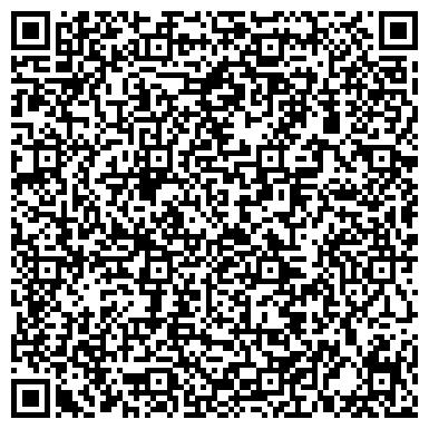 QR-код с контактной информацией организации Запорожагроспецмонтаж, ООО