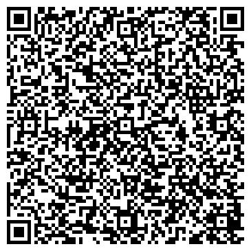QR-код с контактной информацией организации Подолье-железобетон, ООО
