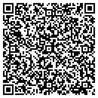 QR-код с контактной информацией организации Сириус К
