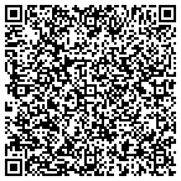 """QR-код с контактной информацией организации Интернет-магазин """"АРМА"""""""