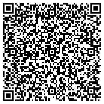 """QR-код с контактной информацией организации Интернет магазин """"Dino"""""""