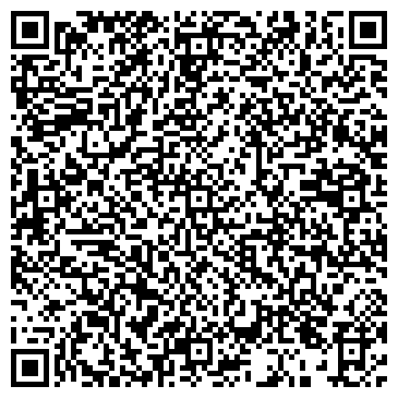 QR-код с контактной информацией организации Герц Арматура, СП ООО