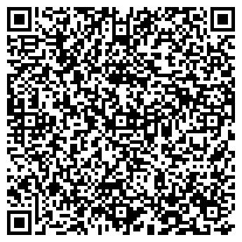 QR-код с контактной информацией организации ДК-Сервис, ЧП