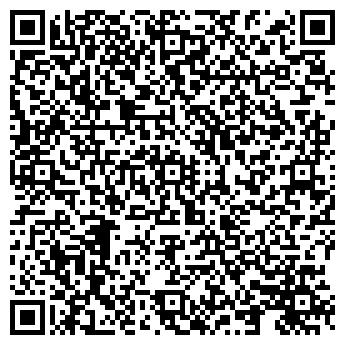 QR-код с контактной информацией организации Арма-Газ, ООО