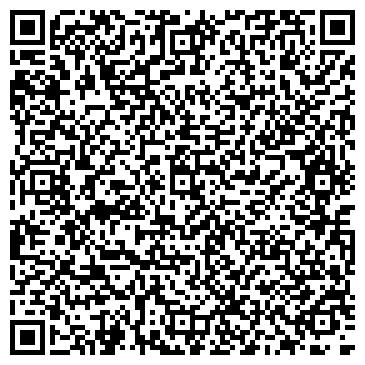 QR-код с контактной информацией организации София-3, ООО