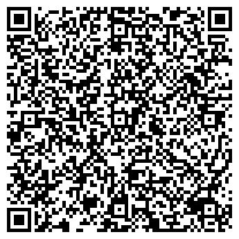 QR-код с контактной информацией организации Арангюл, ООО
