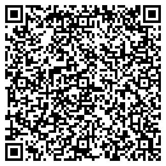 QR-код с контактной информацией организации RX Ukraine, ЧП