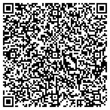 QR-код с контактной информацией организации Тандем (Tandem), ЧП