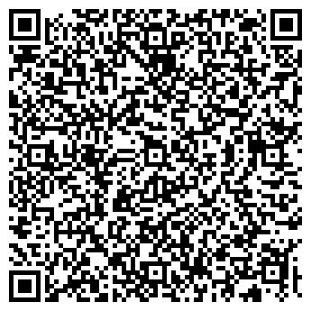 QR-код с контактной информацией организации Марко Треви, ООО