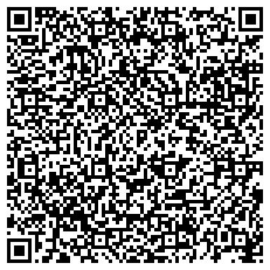 QR-код с контактной информацией организации Арсенал 2010, ЧП