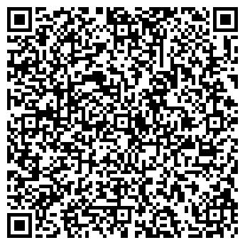 QR-код с контактной информацией организации Вест М, ООО