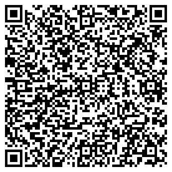 QR-код с контактной информацией организации Армекс, ООО