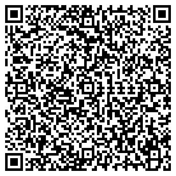 QR-код с контактной информацией организации Агора, ООО