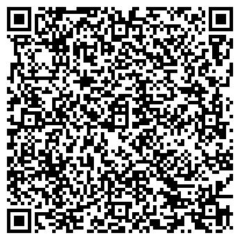 QR-код с контактной информацией организации Тепло 100, ООО