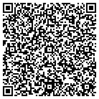 QR-код с контактной информацией организации Оникс ПКК, ООО