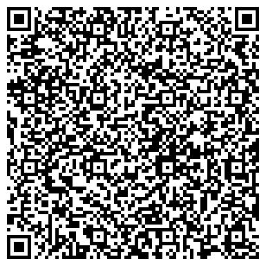 QR-код с контактной информацией организации Коростенский доржелезобетон, ОАО