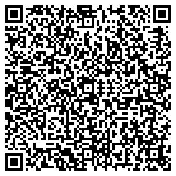 QR-код с контактной информацией организации TWEEN