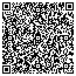 QR-код с контактной информацией организации Палий