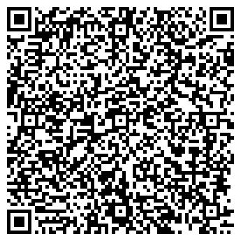 QR-код с контактной информацией организации VASSA & CO