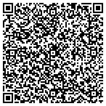 """QR-код с контактной информацией организации Приватне підприємство Интернет-магазин """"Огонек"""""""