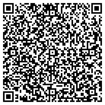 """QR-код с контактной информацией организации ООО """"КГГ"""""""