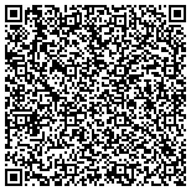 QR-код с контактной информацией организации Газовые камины, ООО (Caminos-Gas)