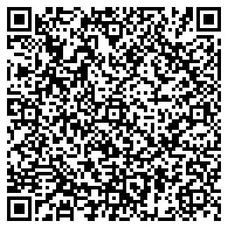 QR-код с контактной информацией организации Арсанд, компания (ArsAnd)