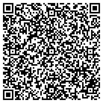 QR-код с контактной информацией организации Вип Камин, Компания
