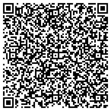 QR-код с контактной информацией организации Стиль Камня и Каминов, Компания