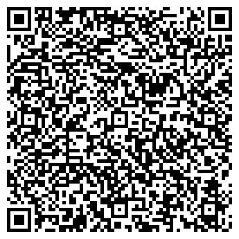 QR-код с контактной информацией организации Электрокамины, Компания