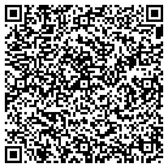 QR-код с контактной информацией организации Магнолия, ЧП