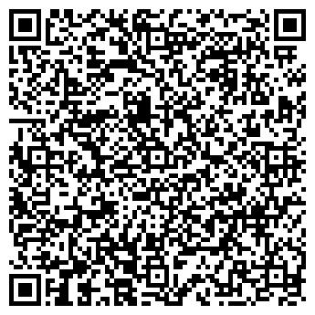 QR-код с контактной информацией организации Форте де Марми, ООО