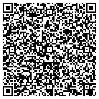 QR-код с контактной информацией организации ИНДОР-РЕКЛАМА