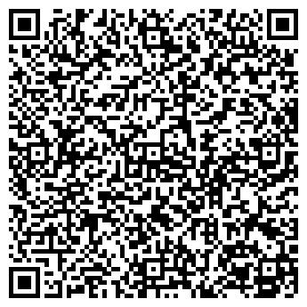 QR-код с контактной информацией организации Стикс, ЧП