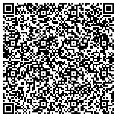 QR-код с контактной информацией организации Мрамор - Гранит, ООО