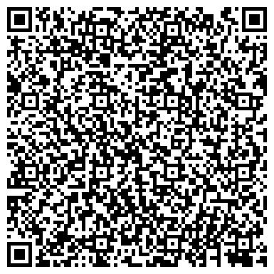 QR-код с контактной информацией организации Скорбота (Дубинин Александр), ЧП