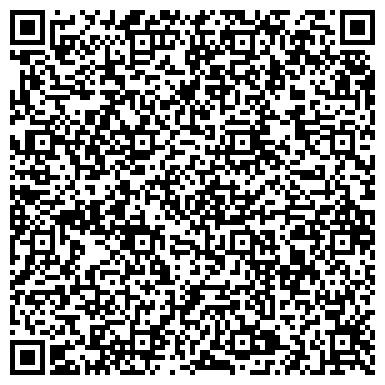 QR-код с контактной информацией организации Интернет-магазин Фильтер шоп (Filter Shop), ЧП