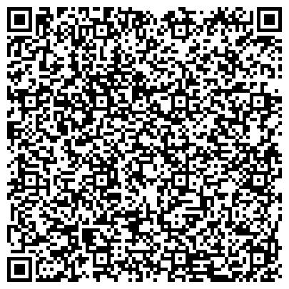QR-код с контактной информацией организации Донецкий камнеобрабатывающий завод, ООО