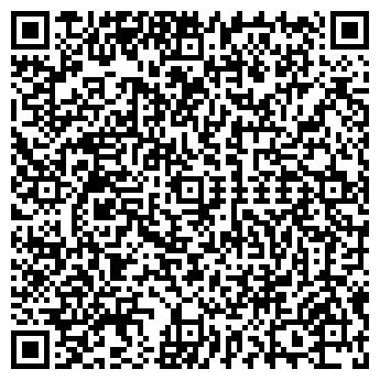 QR-код с контактной информацией организации Озония, ЧП