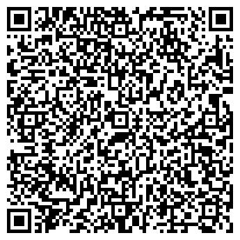 QR-код с контактной информацией организации Алстрой, ЧП