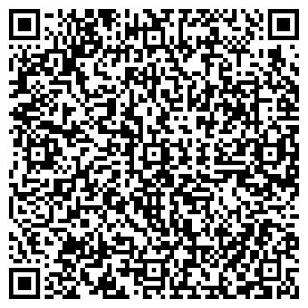 QR-код с контактной информацией организации Буд-Техноком, ООО
