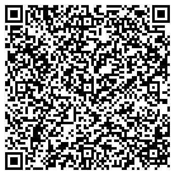 QR-код с контактной информацией организации Вимон, ПКФ