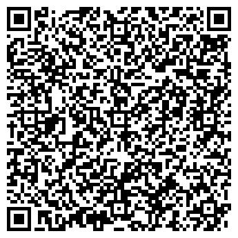 QR-код с контактной информацией организации Платинум , ООО