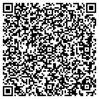 QR-код с контактной информацией организации ВодоЭконом, ООО