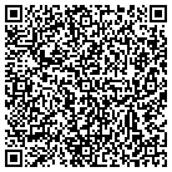 QR-код с контактной информацией организации Винат-Д, ООО