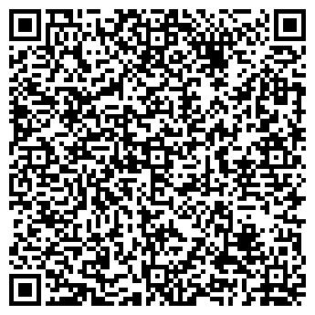 QR-код с контактной информацией организации Юа Квартс (Ua-Quartz), ООО