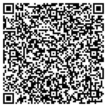 QR-код с контактной информацией организации Эко Элемент, ООО