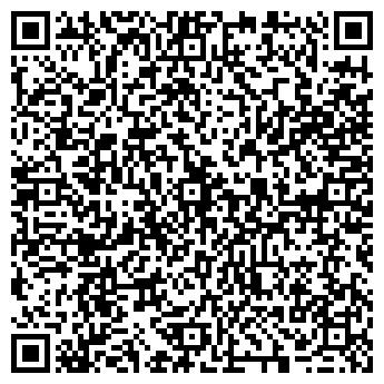 QR-код с контактной информацией организации Прага, Компания