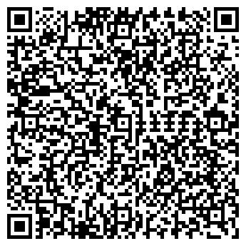 QR-код с контактной информацией организации ИЗОЛИТ ТОО