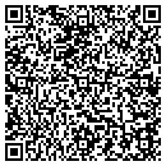 QR-код с контактной информацией организации АЭРОГРАД